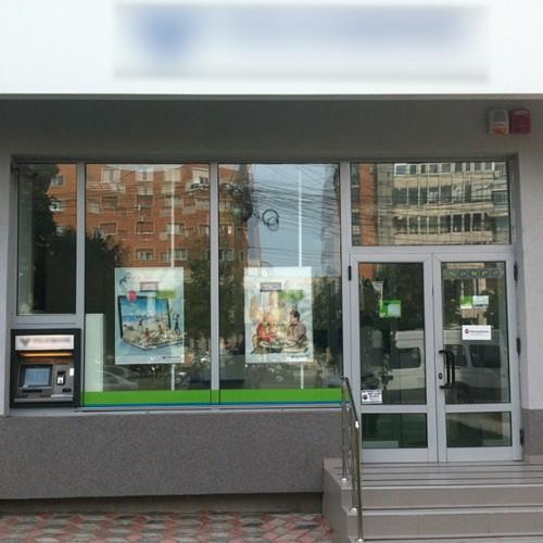 amenajari exterioare sediu banca Volksbank Buzau
